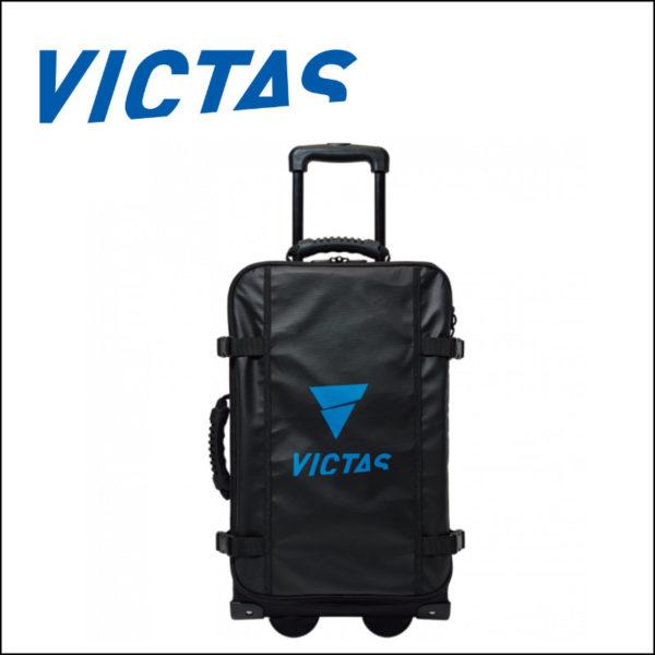 VICTAS-TROLLEY-V-414.